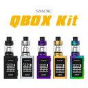 SMOK QBOX Kit(キューボックス)【スモーク】【スターターキット kit】【ボックスタイプ】【クリアロマイザー】【テクニカルMOD】