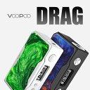 VOOPOO DRAG 157W TC BOX MOD Resin(ドラッグレジン)【ブープー】【04】【温度管理機能】【サブオーム対応】【ボックスタイプ BOX】
