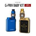 SMOK G-PRIV Baby Kit【85W MAX】【極小】【スモーク】【18650バッテリー付き】【温度管理機能 サブオーム対応 ボックスタイプ】