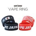 VAPE JAPAN VAPE RING(リング)【03】【オリジナル】