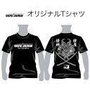 VAPE JAPAN Tシャツ S〜XXL【03】【オリジナル】