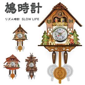 リズム時計 クロック 掛け時計 鳩時計 カッコークロック カッコーパンキー 壁掛け時計 壁掛時計 壁かけ時計 おしゃれ