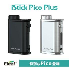 Eleaf イーリーフ iStick Pico Plus アイスティック ピコプラス 本体のみ[バッテリー無し]   ベプログ 電子タバコ スターターキット ベイプ VAPE ベープ 本体 禁煙 電子タバコ タール ニコチン0 リキッド 電子たばこ