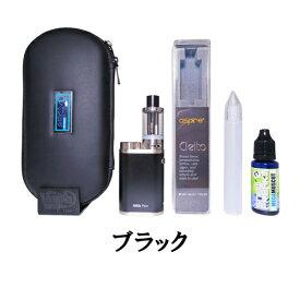 ベプログ人気NO.1 オリジナルスターターキット! Pico×Cleito×メガマスカット | VAPE ベプログ 電子タバコ 電子たばこ リキッド 日本製 スターターキット アトマイザー コイル ベイプ フレーバー 国産リキッド
