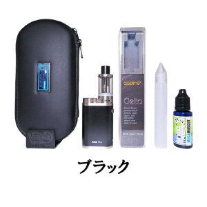 ベプログ人気NO.1 オリジナルスターターキット! Pico×Cleito×メガマスカット | VAPE ベプログ 電子タバコ 電子たばこ リキッド 日本製 スターターキット アトマイザー コイル ベイプ フレーバー