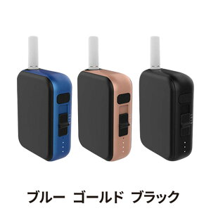Kamry カムリー Kecig 4.0 ケーシグ4.0 スターターキット 加熱式たばこ 加熱式 加熱式たばこ 電子たばこ べプログ アイコス互換 iQos 互換 たばこスティック アイバディ アイコス Vape セット お試し