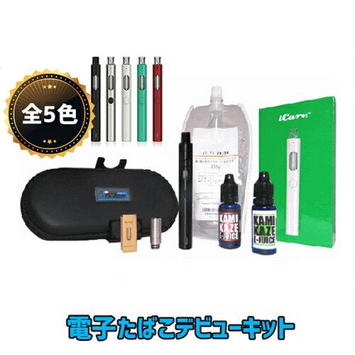 プルームテック 対応 電子たばこ デビューセット Ploom TECH ベプログ VAPE 電子タバコ 電子たばこ リキッド 日本製 スターターキット アトマイザー コイル ベイプ フレーバー 国産リキッド 爆煙 おすすめ