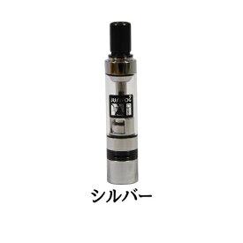 JustFog ジャストフォグ Q14クリアロマイザー 1.8ml   VAPE ベイプ ベプログ 電子タバコ 電子たばこ リキッド 日本製 スターターキット rda アトマイザー 爆煙 おすすめ ドリップチップ おすすめ