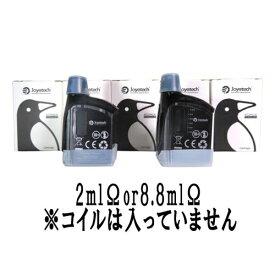 Joyetech(ジョイテック) Penguin専用 交換用カートリッジ 5個セット | VAPE ベイプ ベプログ 電子タバコ 電子たばこ 日本製 スターターキット アトマイザー コイル 爆煙 おすすめ ドリップチップ ユニット 消耗品