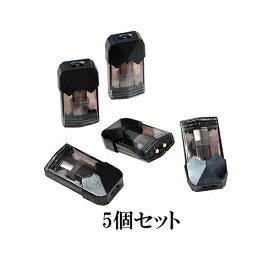 EasyVAPE(イージーベイプ)Rainbow(レインボー)専用交換用ノーマルカートリッジ 5個セット VAPE ベイプ ベプログ 電子タバコ 電子たばこ 日本製 スターターキット アトマイザー コイル 爆煙 おすすめ ドリップチップ