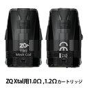ZQ ゼットキュー ZQ Xtal 交換用POD カートリッジ 1.0Ω | ベプログ 電子タバコ コイル pod スターターキット ベイプ …