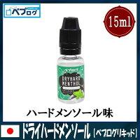 ベプログリキッド15ml A-5電子タバコリキッド電子たばこ国産VAPEベイプフレーバーリキッド国産リキッドベプログ日本製ニコチンタール0大容量メンソールkamikaze