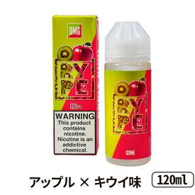 RYPE Vapors RYPEベイパーズ 120ml 海外リキッド リンゴ イチゴ 電子タバコ リキッド 電子たばこ VAPE ベイプ フレーバー リキッド 海外リキッド ベプログ 外国産 海外 海外産 ニコチン タール0 大容量 メンソール kamikaze レッドブル ボトル タバコ グリセリン