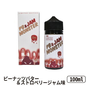 Jam Monster ジャムモンスター 100ml 海外リキッド ピーナツバター | ベプログ 電子タバコ リキッド 電子タバコ タール ニコチン0 ベイプ ベプログ VAPE ベープ 大容量 メンソール 電子たばこ プル
