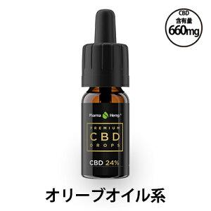 【CBD オイル】CBD PharmaHemp ファーマヘンプ DROP PREMIUM BLACK プレミアムブラック 6.6% 10ml | ベプログ 電子タバコ リキッド 国産 タール ニコチン0 ベイプ VAPE