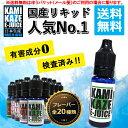 KAMIKAZE E-JUICE(カミカゼ)15ml | A-5 電子タバコ リキッド 電子たばこ 国産 VAPE ベイプ フレーバー リキッド 国…