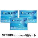 ノンニコチン AMOOUR アムール MENTHOL メンソール 3箱セット| ベプログ 電子タバコ スターターキット ベイプ VAPE ベ…
