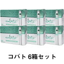 グリーンカプセルメンソール ccobato 6箱セット| ベプログ 電子タバコ スターターキット ベイプ VAPE ベープ 本体 禁…