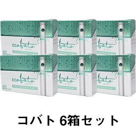 グリーンカプセルメンソール ccobato 6箱セット  ベプログ 電子タバコ スターターキット ベイプ VAPE ベープ 本体 禁煙 電子タバコ タール ニコチン0 電子たばこ コバト