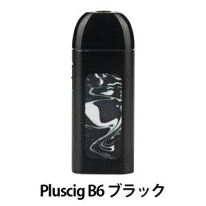 Pluscig B6 プラスシグ ビーシックス スターターキット 加熱式 加熱式たばこ 電子たばこ べプログ アイコス互換 iQos 互換 たばこスティック アイバディ アイコス Vape セット お試し ヒートステ