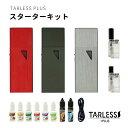プルームテック 互換 対応 TARLESS PLUS ターレスプラス スターターキット 各色 TARLESS+ リキッド2本付き   ベプロ…