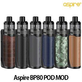 Aspire アスパイア BP80 ビーピー80 スターターキット | ベプログ 電子タバコ スターターキット ベイプ VAPE ベープ 本体 禁煙 電子タバコ タール ニコチン0 リキッド 電子たばこ