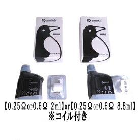 Joyetech(ジョイテック) Penguin専用 交換用ユニット 5個セット | VAPE ベイプ ベプログ 電子タバコ 電子たばこ 日本製 スターターキット アトマイザー コイル 爆煙 おすすめ ドリップチップ ユニット 消耗品 使い捨て