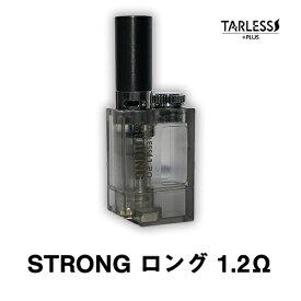 NEW!TARLESS PLUS ターレス プラス 専用 STRONG ストロング ロングカートリッジ 1.2Ω 3個セット | ベプログ 電子タバコ スターターキット ベイプ VAPE ベープ 本体 禁煙 ニコチン0 リキッド 電子たばこ
