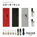 プルームテック 互換 対応 TARLESS PLUS ターレスプラス スターターキット 各色 TARLESS+ リキッド2本付き | ベプロ…