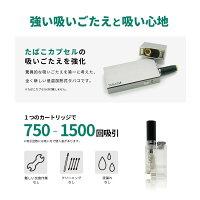 たばこカプセル互換対応TARLESSPLUSターレスプラススターターキット各色TARLESS+リキッド2本付き|ベプログploomtech+電子タバコ