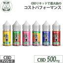 CBD リキッド CBDfx CBD500mg含有/30ml vape 電子タバコ 対応 エフエックス Isolate   睡眠 オーガニック カンナビ…