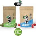 CBD グミ CBDfx ブロードスペクトラム 1粒/CBD5mg含有 8個入り 計/CBD40mg含有 配合