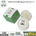CBD ワックス VMC オリジナル 和み アイソレート 1g CBD99.6% with テルペン シャッター ワックス Nagomi isolate WA…
