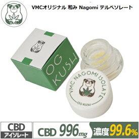 CBD ワックス VMC オリジナル 和み アイソレート 1g CBD99.6% with テルペン シャッター ワックス Nagomi isolate WAX | 睡眠 オーガニック カンナビジオール カンナビノイド ヘンプ HEMP 正規品 oil 電子タバコ WAX vape 高濃度 |