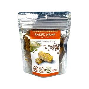 ヘンプラスク ヘンプ食品 40g ヘンプキッチン Hemp Kitchen HEMP RUSK