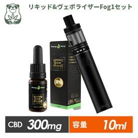 【ポイント2倍】 CBD リキッド ヴェポライザー セット PharmaHemp E-LIQUID CBD3% (300mg) PREMIUM BLACK 10ml & Fog1 JUSTFOG オーガニック カンナビジオール カンナビノイド ヘンプ HEMP 正規品 oil 電子タバコ WAX vape フルスペクトラム べイプ ファーマヘンプ