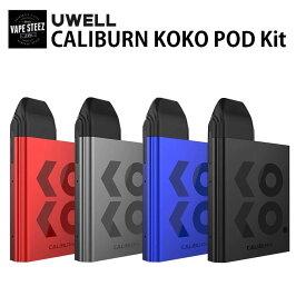 UWELL CALIBURN KOKO Pod Kit リキッド式 POD式 520mAh VAPE カリバーン ココ 電子タバコ スターターキット