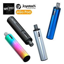 電子タバコ Joyetech eGo Pod VAPE ポッド スターターキット ベイプ 本体 ジョイテック イゴポッド 2.0ml 1000mAh キット 【 レタパ 送料無料 】