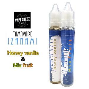 【 パケットで 送料無料 】限定 TAMA VAPE IZANAMI 2周年 Honey vanila 30ml & Mix fruit 30ml タマべイプ イザナミ フルーツミックス はちみつバニラ 国産