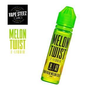 電子タバコ リキッド MELON TWIST E-LIQUID | HONEYDEW MELON CHEW 60ml ハニーデューメロン MADE IN USA