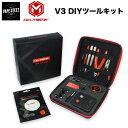 COILMASTER DIY tool V3 kit 正規品 coilmaster 電子タバコ ツール(送料無料)