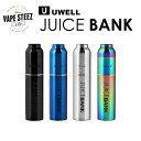 【 メール便で 送料無料 】vape アクセサリー ジュースボトル UWELL JUICE BANK ステンレス スチール ボトル SEB (SS …