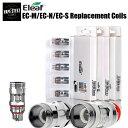 【 メール便で 送料無料 】メール便で送料無料 Eleaf EC COIL EC-N EC-M EC-S 電子タバコ 交換用 コイル istick pico …