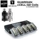 【 Vaporesso 】Guardian Tank用 Guardian cCELL-GD コイル 5個パック VAPE 電子タバコ Target miniキッ...