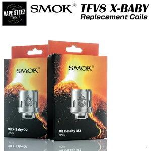 【 メール便で 送料無料 】SMOK TFV8 X-BABY 交換コイル 3個入り スモック Turbo Engines Replacement Coils BIG FAMILY 超爆煙 V8ファミリー