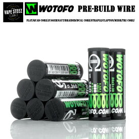 WOTOFO - Pre Build Coilシリーズ Clapton / Twist / Nickele / Kanthal / Alien / Flat Clapton / vape 交換用コイル RDA 用 10個セット ワトフォ 【 vape wire mesh 】