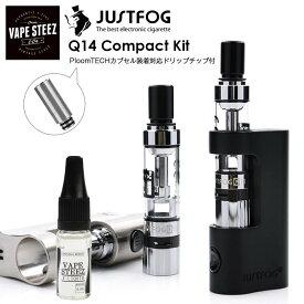 JUSTFOG Q14 Compact kit プルームテック PloomTECH カプセル 装着対応 ドリップチップSET お試しリキッド10ml 1本付き 電子タバコ スターターキット 初心者向け ジャストフォグ メール便で送料無料