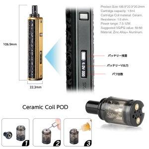 YihiSXminiMiClassPODKIT400mAhハイエンドポッドSX290チップ搭載電子タバコスターターキット