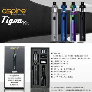 電子タバコvape本体AspireTigonKitアスパイアタイゴン2600mAh内蔵バッテリーDTL/MTL両対応