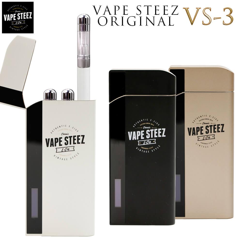 電子タバコ X-TC-2 後継機 VAPE STEEZ オリジナルキット VS-3